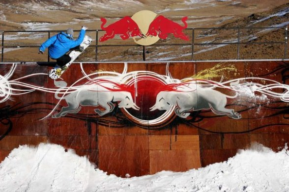 Red Bull Wall-Ride Photograph © Barry Tuck